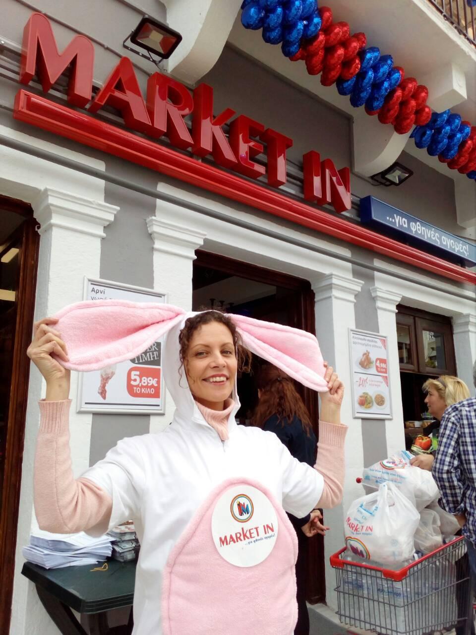 happy party στο market in